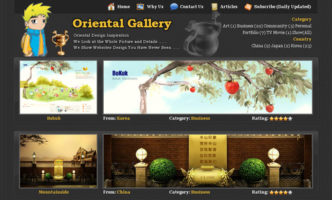 website-galery.png