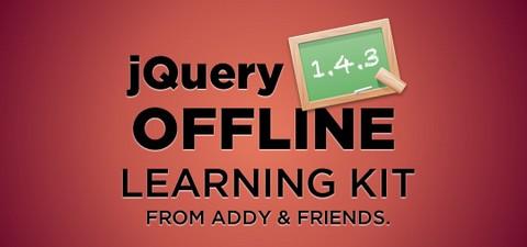 jquery-offline