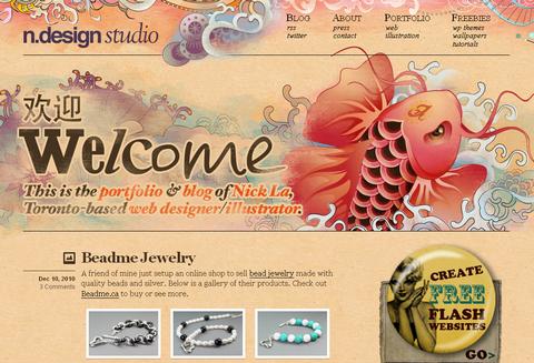 Portfolio Website 23