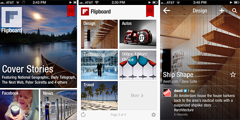 10 Well-Designed & Must-Have iPhone Applications