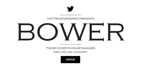 Bower: A Package Manager for the Web by Twitter Inc