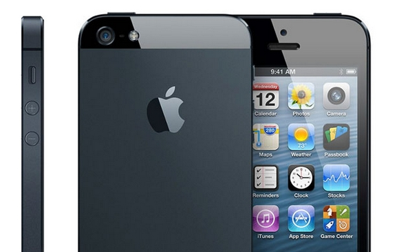 News: MightyDeals is Giving Away an iPhone 5
