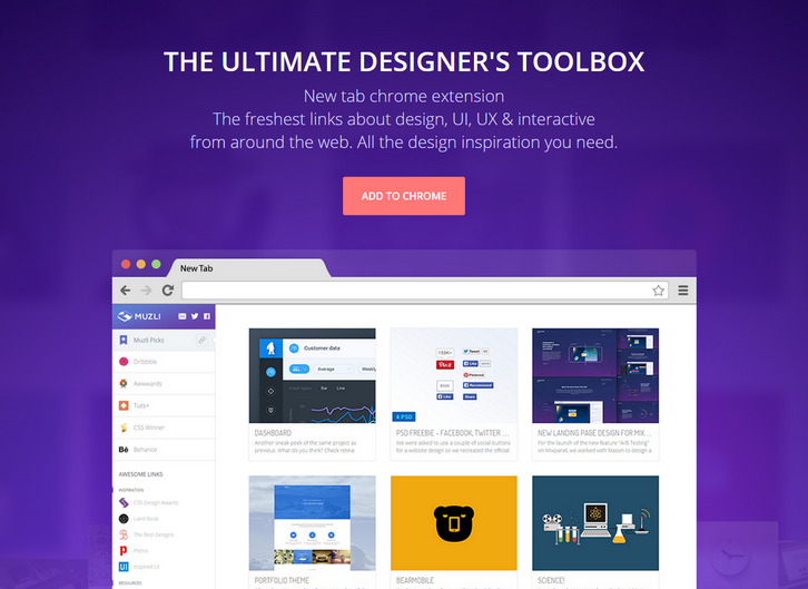 ultimate-designers-toolbox